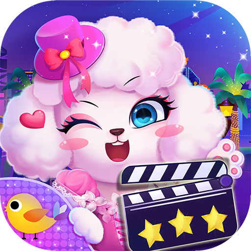 Talented Pet Hollywood Story (game)