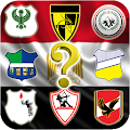 Game كرة القدم مصر - شعار مسابقة APK for Kindle