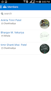 Saurashtra Patel Social Group - screenshot