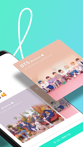 Weverse For PC