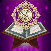 App Kitab Hadits Dan Fiqih apk for kindle fire