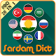 Download Sardam Dict For PC Windows and Mac 2.5