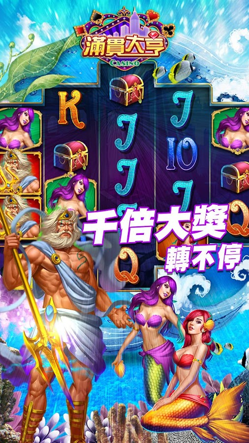 ManganDahen Casino - Free Slot Screenshot 1