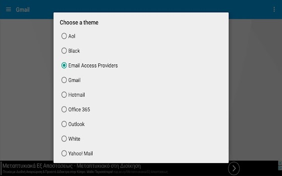 All Email Providers - My Mail Reader Gmail,Outlook APK screenshot thumbnail 12