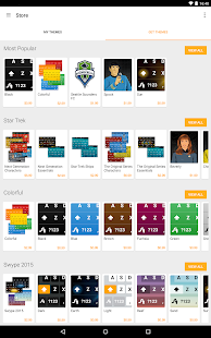 Swype Keyboard APK for Bluestacks