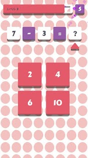 Math Game for Kids - screenshot