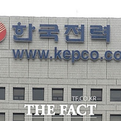 한국전력 직원 4명중 3명은 국회의원 자녀? 공기업 채용 특혜 논란