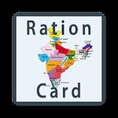 Download Ration Card APK