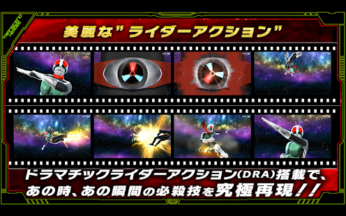 Rider Storm Heroes A New awakening apk screenshot