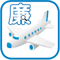 廉價航空查詢 APK for Bluestacks