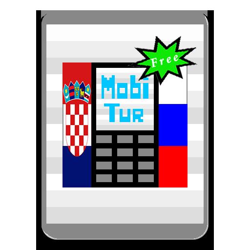 Android aplikacija Hrv-Rus rječnik MobiturFree na Android Srbija