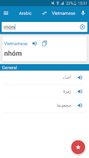 Arabic-Vietnamese Dictionary - screenshot