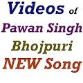 Pawan Singh ALL NEW Bhojpuri Gana VIDEO Song App