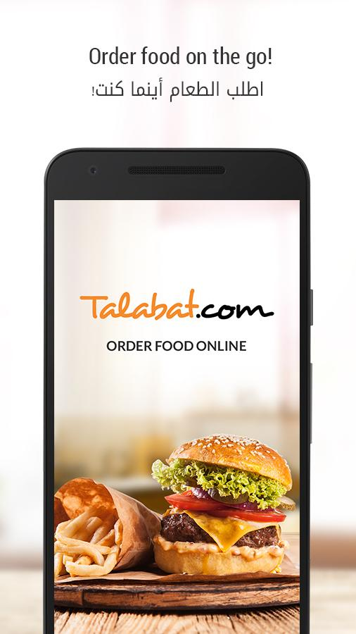 Talabat: Food Delivery Screenshot