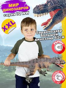 "Игрушка-фигурка серии ""Город Игр"", D7.1"