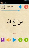 Screenshot of Learn Iqra