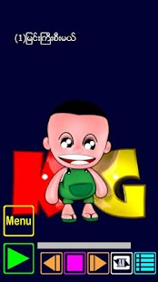MM_KG_Song ( Myanmar KG Application ) for pc