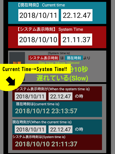 Time correction screenshot 3