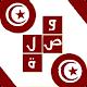 Link Tunisia 2016