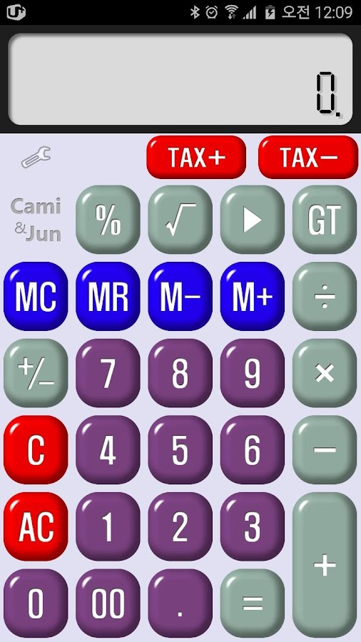 Cami Calculator Pro Screenshot 1
