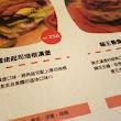 1988美式漢堡專賣店