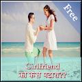 Girlfriend Kaise Pataye APK for Bluestacks