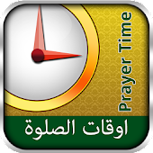 Prayer Times && Qibla Guide APK for Nokia