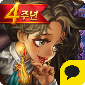 [3 Anniversary EventOnly constant connection even beyond the heroic and transcendent 300, put paid to a lot of gratitude, etc. 3000 Ruby! (2-3 / 31) APK Icon