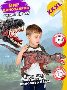 "Игрушка-фигурка серии ""Город Игр"", D9.2"