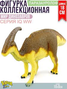 "Игрушка-фигурка серии ""Город Игр"", динозавр паразауролоф, biological"