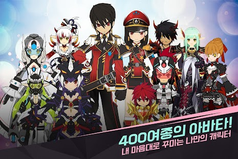 Free Download 엘소드 슬래시 APK for Blackberry