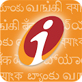 App Mera iMobile by ICICI Bank apk for kindle fire
