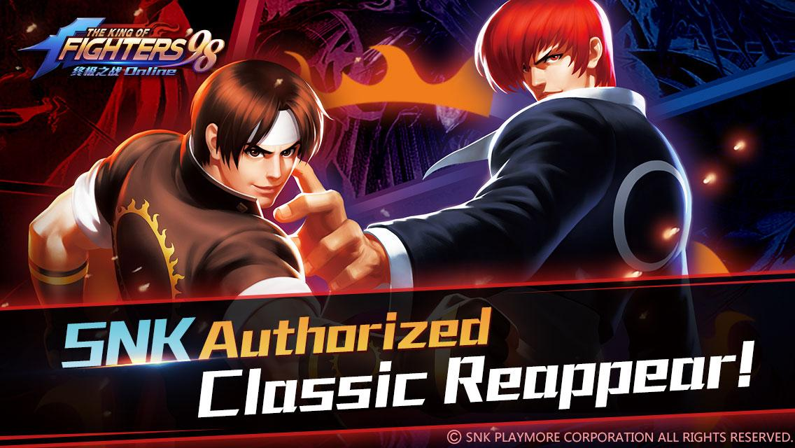 KOF98 ULTIMATE MATCH ONLINE Screenshot 12