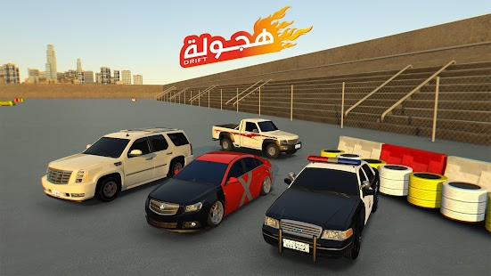 Drift هجولة APK for Kindle Fire