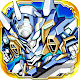 General Gears ~Ultimate Strike