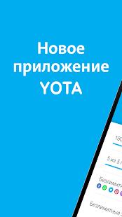 Мобильный телефонист дляAndroid – Miniaturansicht des Screenshots