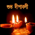 Diwali Greetings APK for Ubuntu
