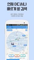 Screenshot of 다방 - 원룸, 투룸, 오피스텔, 부동산 전월세 찾기