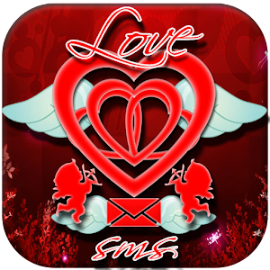 SMS d amour 2016