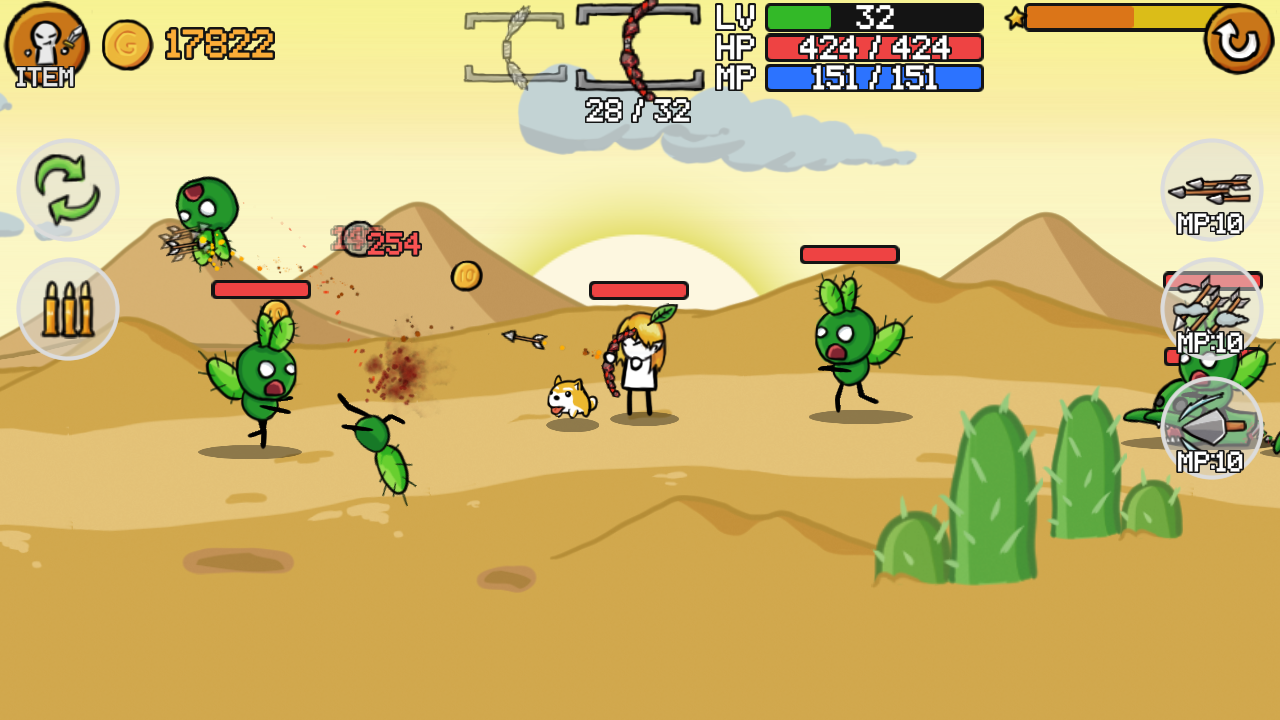 Stickman And Gun2 Screenshot 1