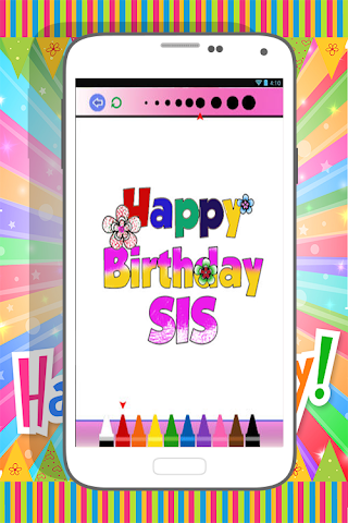 android Happy Birthday Coloring Book Screenshot 2