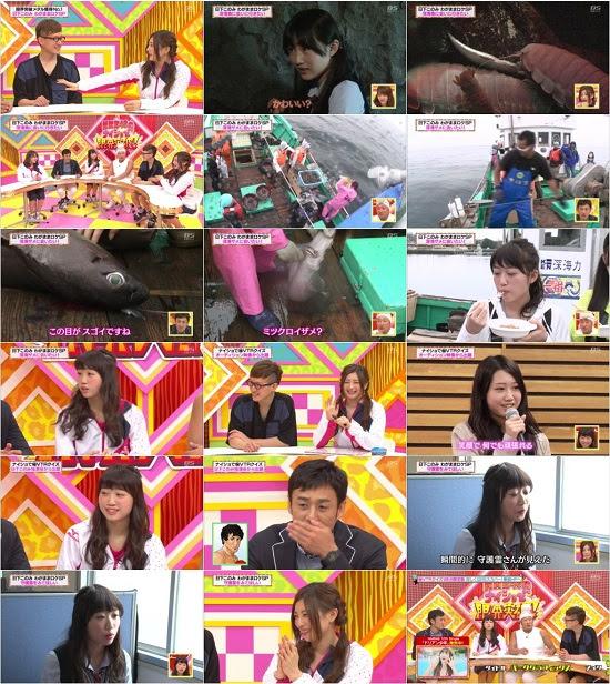 (TV-Variety)(720p) NMB48のナイショで限界突破! ep26 150720