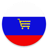 Download Track AliExpress in Russia APK to PC