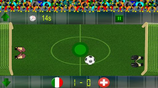 ICUP - screenshot