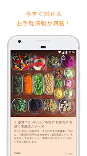 App LOCARI(ロカリ)オトナ女子向けライフスタイル情報アプリ APK for Kindle