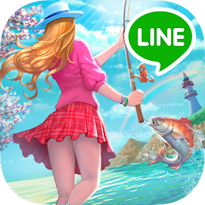 LINE MASS FISHING