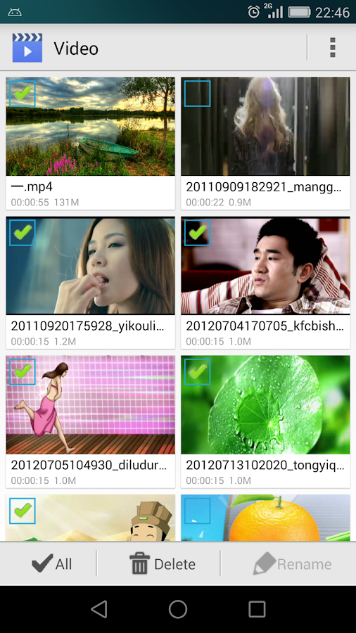PlayerX Video Player Screenshot 7
