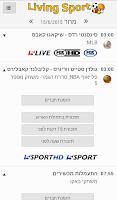 Screenshot of Living Sport לוח שידורי ספורט