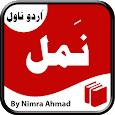 Namal - Urdu Novel