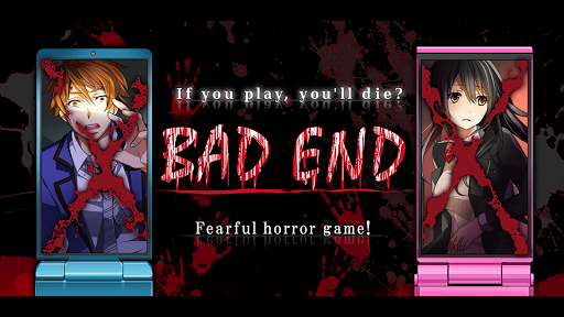 BAD END - screenshot